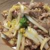 【是安食材味美味俺感激】85.白菜豚肉青椒肉絲