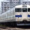 第1717列車 「 国鉄形式が残るJR九州の普電を狙う 2021・GW 鹿児島本線紀行その1 」