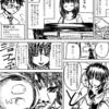 【創作漫画】84話と年中同じことしているぼく