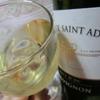 【安くて美味しいワイン】クロワ・サン・タデール ソーヴィニョン・ブラン~美味しい辛口フランス白ワイン