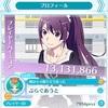 【<物語シリーズ>ぷくぷく】雑記(2018-08-30)