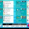 ポケモン剣盾 対戦考察4