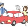 車検にかかる費用 〜軽自動車〜