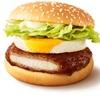 (マクドナルド)春の定番!てりたま・とんかつてりたま登場! #マクドナルド #てりたま #とんかつてりたま #ハンバーガー #とんかつ #飯テロ #グルメ #てりやき #YouTube  #ぱぱちん