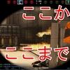 GOD FLICK【日記】