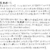 【オススメ5店】大宮・さいたま新都心(埼玉)にあるシチューが人気のお店