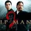 シリーズ第2弾 ◆ 「イップ・マン 葉問(IP MAN 2)」