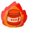 「給食のキムチ丼」にイラつく母