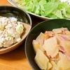 ねぎ豆腐 (妻料理)
