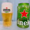 【キリン製造】ハイネケンビールの味をレビュー!カロリーやラグビーキャンペーンも紹介