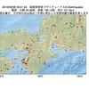 2016年02月06日 05時01分 滋賀県南部でM3.9の地震