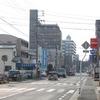 駅前橋(広島市佐伯区)