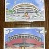 今日のカープグッズ:「田中聡さんのズムスタと市民球場のポストカード」