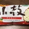 Bigな小枝(森永アイス)