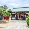 【兵庫・神社巡り】日本のみぞおちツアー