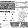 HyperCardスタック「らんぱぶvol.8」(1996年)紹介