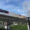 【NIFREL(ニフレル) まとめ】平日に大阪のエキスポシティ「EXPOCITY」のNIFREL(ニフレル)にいってきたのでまとめてみた