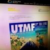 【ITRA6ポイントGET!】2018年ULTRA-TRAIL Mt.FUJIのSTYにエントリーします!【当選男になりたい】
