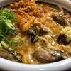 2019年冬丸亀製麺『牡蠣づくし玉子あんかけ』熱々のあんかけとちゅるんちゅるんの牡蠣が最高な夜だった‼️