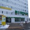 冬の北海道 青春18切符旅 part8