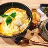 12月24日オープン!鳥玉 シナジースクエア読谷店がただいまプレオープンで定食500円。