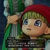【DQ11】ホムラの温泉~魔法を扱う双子姉妹<冒険日記 Day7>【PS4】