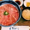 富良野(北海道)で食べた絶品グルメまとめ