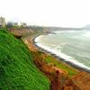 リマの街をサイクリング 崖の上から太平洋を眺めながら走る!