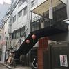【食べログ3.5以上】大阪市中央区日本橋四丁目でデリバリー可能な飲食店1選
