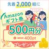 ハピタスをフル活用したら月に1万円程度の小銭拾いは余裕で可能であることがわかったのでブログの目標を上方修正する件