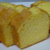 パウンドケーキのレシピ(別立てシュガーバッター法)