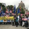 「今国会中に非難決議の成立を」民族団体らが国会前で集会