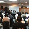 JAZZ Session 1 Dayセミナーを開催致しました♪