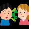 小学校外国語 簡単 クラスルームイングリッシュはSimon-says ゲームで導入しよう!