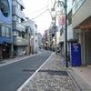 代々木上原不動産 賃貸 毎日速報!!2/18(月)