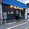 ふるもと珈琲店さんのアシェットデセール