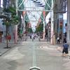 定禅寺ストリートジャズフェスティバルの詳細決まりました!!