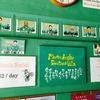カンボジア、シェムリアップ、アンコールワット近く《マントラアンコールブティック》インターン体験記★言葉や文化の壁!?