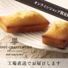 アンリ・シャルパンティエ【洋菓子シュゼット】