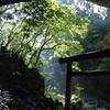 高千穂の旅①~「天岩戸」