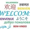 シンガポールで中国語は話せたほうがいい?