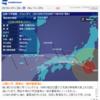 颱風12号 2018-07-28