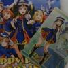 「ラブライブ!サンシャイン!!」3rd SINGLE「HAPPY PARTY TRAIN」レビュー