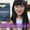 【購入品】MAC購入品紹介?みんなにお願いがあります!/ MAC cosmetics haul