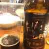 田中屋で仕入れたクラフトビールを飲んだよ