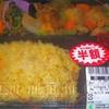 「かねひで」(東江)の「酢豚弁当」 199(半額)+税円
