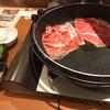 和食さと堀越学園前店 すき焼き食べ放題
