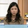 「ニュースチェック11」3月8日(水)放送分の感想
