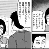 Have→Do→Be の人 〜REIGEN 第5話〜