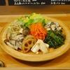 笹塚の「手しごと酒場食堂shiHOMEshi」で目玉焼きハンバーグ、あじフライ、野菜おばんざい盛、黒豆のアイス。
